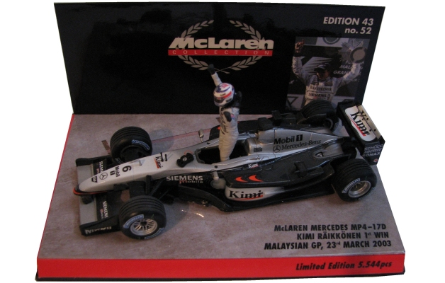 2003mp4 17dfirstwin