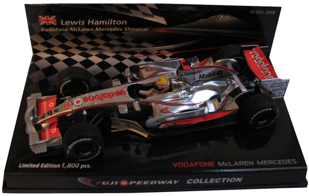 2008mp4 23showcarfujispeedwaycollection